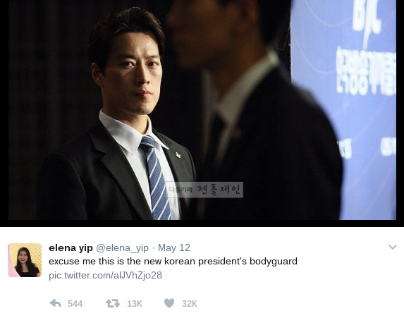 People think the new bodyguard of South Korea 's president is insanely hot